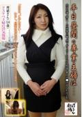 平日昼間の専業主婦は・・・ 理緒さん(34歳)