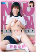 むっちり美熟女 契約が取れない保険のおばさん止むに止まれずポルノ出演 香坂智恵さん 42歳