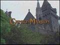 クリムゾンマンション / CRIMSON MANSION1