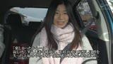 密着生撮り 不倫、それから… 人妻・靖美(38歳)7