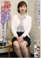 熟女妻面接ハメ撮り[十一] 誠子 49歳 結婚二十六年目