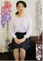 熟女妻面接ハメ撮り[十九] 秋子 50歳 結婚23年目