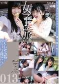 女子旅013 女友達二人のプライベート自撮り撮影旅行