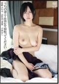 うちの妻・T佳津美(27)を寝取ってください84
