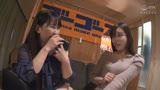 ゴーゴーズ人妻リモート忘年会〜欲望の蜜宴2020〜 Side.A12