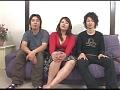 成功率90%豊満限定 熟女ナンパ3 大阪で生まれた女やさかい15