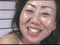 成功率90%豊満限定 熟女ナンパ 【関東篇】11