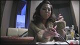 TOKYO美形ジャンキー娼婦 現在妊娠中、胎児に複数男の中出しぶっかけ/