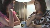 4時間!熟女レズビアン大全BEST16 〜32人の美熟女が紡ぐ華麗なるレズの宴〜 /