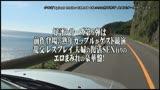 どすけべ地方の団地妻たち 〜兵庫・大阪・和歌山篇〜 37