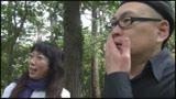 4時間!六十路夫婦の凌辱ハネムーン 〜8組の六十路夫婦出逢い物語り〜/