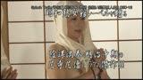 還暦夫婦の愛と性春の旅立ち 愛媛・岡山・広島篇38