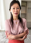 出会い系サイトで出会った熟女たち 鈴木ゆりえ 50歳