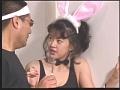 スイートバニー真梨子 / 美人女教師真梨子 乃木真梨子3