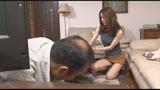 「女に恥をかかせない!  男を求めている昼下がりの専業主婦がしかける(視線/パンチラ/密着)の 欲情サインを見逃すな!」VOL.633