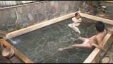 「混浴風呂に眼鏡をかけて入浴する美淑女を見かけたら・・・それは男の股間が見てみたい出会いを求めているサイン」VOL.1/
