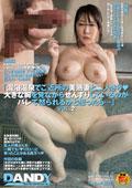 「混浴温泉でご近所の美熟妻と二人きり 大きな胸を見ながらせんずりしているのがバレて怒られるかと思ったら・・・」VOL.2