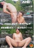 「『おばさん早漏チ○ポ大好きよ(ハート)』悩める敏感男子を励ます連続射精SEX合宿 松沢ゆかり 44歳」