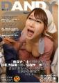 「放尿チ○ポを覗き見する巨乳清掃員の顔に勃起チ○ポを押し付けさらにおしっこぶっかけたら・・・まさかの発情!?」VOL.1