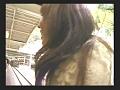 若妻羞恥旅行 第9章 仮名 唐沢美樹23歳3