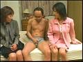 必ずヤレる!熟女ナンパ 超おばチャンネル22