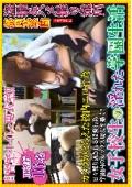 女子校生の淫れた学園生活 カメラがとらえた校内エロ行為