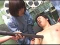 いじめ 「金蹴り・掃除機・顔尿」 ホスピタル編6