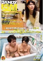 「『AVを見て興奮するわけないじゃん』と言って平然としていた姉が・・・僕が風呂に入っていると間違えたフリして入ってきた」VOL.2