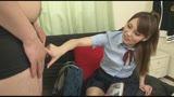 女子●生にペニバン調教されて潮を吹いてしまったボク 323