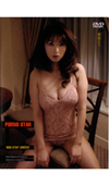 NON STOP LIMITED  PORNO STAR 菊池えり