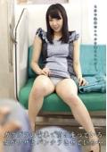 ガラガラの電車で前に座っている女がワザとパンチラさせている…
