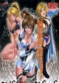 Bible Black 〜第三章 黒の生贄〜