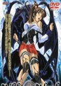 Bible Black 〜第六章 黒の降臨〜