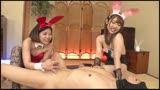 S女とM男の王様ゲーム36
