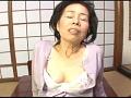 年金熟女中出し 谷原香歩・間宮志乃8