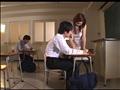 ボディコン先生・目隠しレッスン 花野真衣2