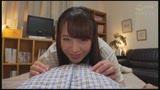完全主観で楽しむ三島奈津子との新婚生活0