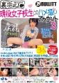 裏垢ハッシュタグ#J● 現役女子校生とのハメ撮りアカウント 3