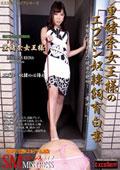 MISTRESS LIVE vol.12 里緒奈女王様のエプロン奴隷飼育白書