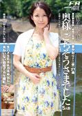 奥様 ごちそうさまでした(5人目) 東京都台東区/結婚2年目・人妻かおりさん(仮)27歳