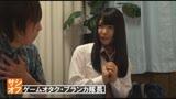 サシオフ〜1対1の男女のオフ会01/