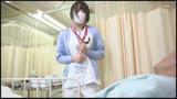 ピンクナース接近中(ハート)入院中の僕に発情した看護師がエッチなキバを剥く!/