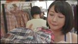 働く綺麗なお姉さんにいきなり痴女られちゃった俺3/