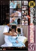 新・歌舞伎町 整体治療院37