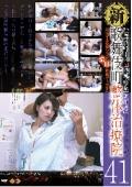 新・歌舞伎町 整体治療院41
