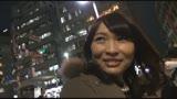 人妻湯恋旅行 100anniversary [前篇] 1