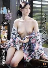 人妻湯恋旅行106 人妻つばき(26歳)の場合