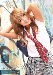 After school @ diary 04 RUMIKA