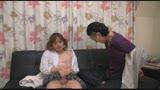 女装子専門デリバリーヘルス 325