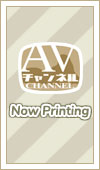 Anal Device BondageⅧ 鉄拘束アナル拷問 桜咲姫莉